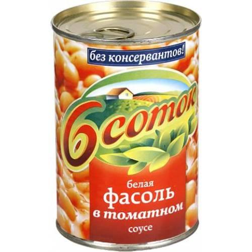Фасоль в томате консервированная